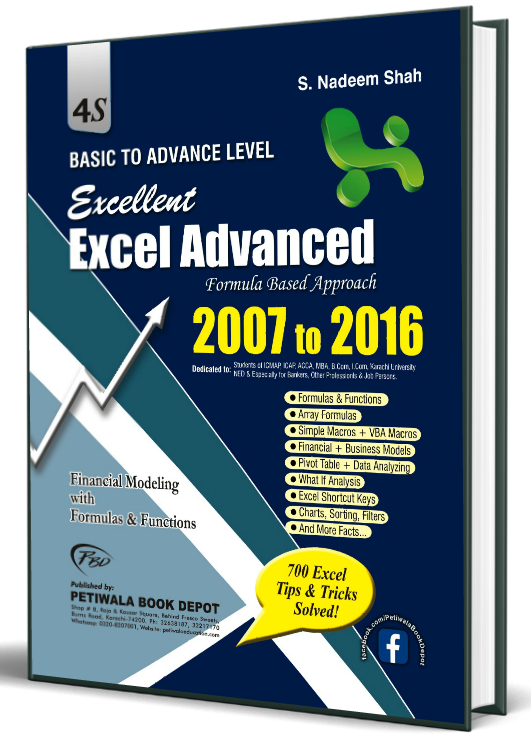 Excellent Excel Advanced (By: S  Nadeem Shah) Paper Back edition